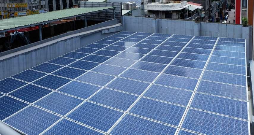 全台太陽能史上最大合併案!公平會准了