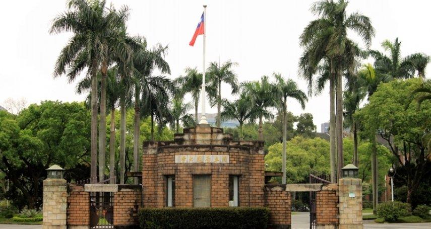 賴鼎銘觀點:台灣高教需要摩西