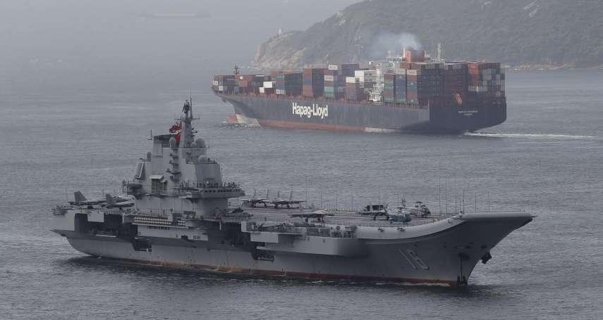 解放軍遼寧艦「遠海長航訓練」通過巴士海峽 我國防部全程監偵應處