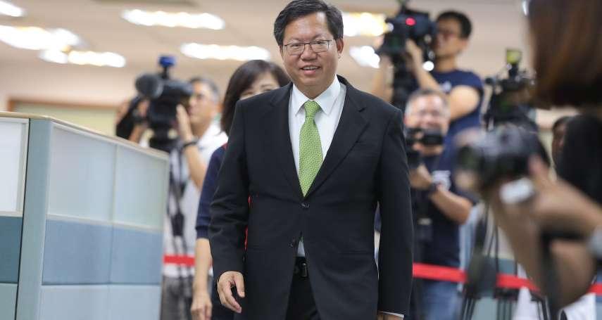 台灣指標民調》桃園市長連任在望 鄭文燦大幅領先