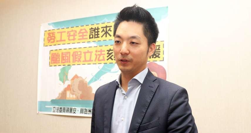 國民黨台北市長鎖定蔣萬安? 吳敦義:我們不會漏掉