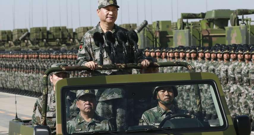 聚焦十九大》習近平抓緊軍權推動大幅改革 解放軍未來可能與美軍匹敵