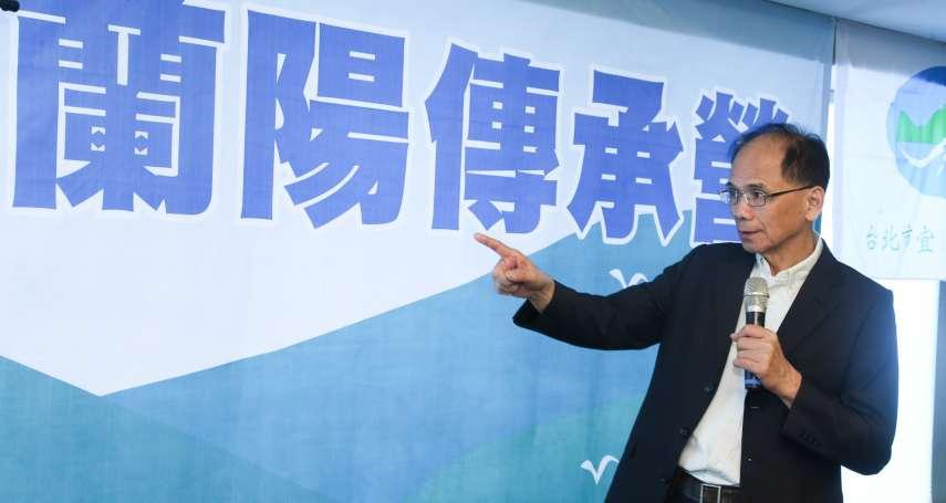 宜蘭縣長選戰》籲游錫堃參選換下陳歐珀 黨內人士:地方支持陳的黨公職屈指可數
