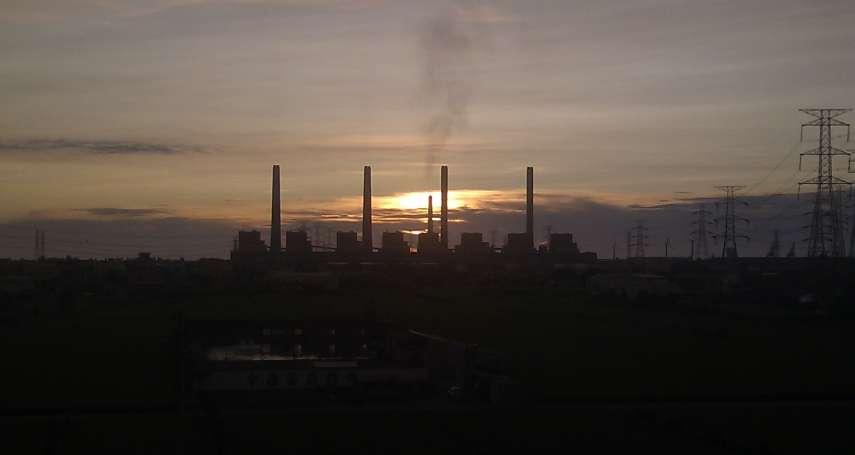 盼台灣成環保燈塔!陳建仁:預計2050年禁止燃煤發電