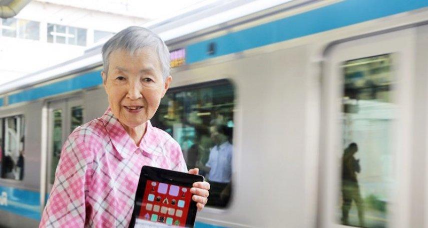 日本老奶奶真的很棒!82歲的她退休自學程式,外媒搶報、庫克親邀出席蘋果開發者大會