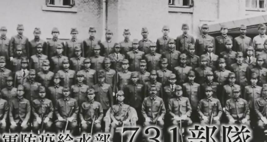終戰紀念日前夕,NHK首公開731部隊人體實驗及認罪紀錄片!日網友:應正視歷史上的罪行