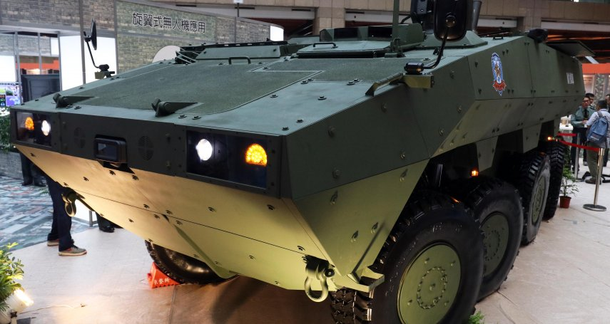 2017台北航太國防展明登場 二代雲豹甲車首度亮相