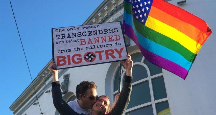 川普禁止跨性別者從軍 美國國防部:不確定現役跨性別軍人能不能繼續服役