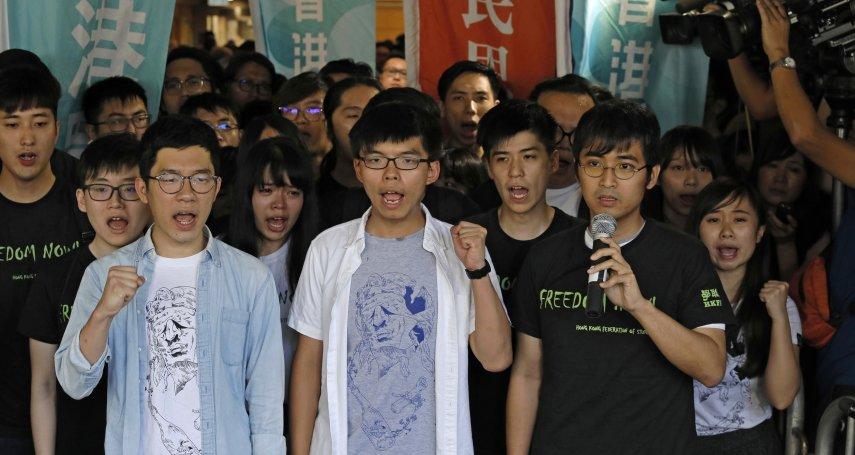 香港首批政治犯「雙學三子」黃之鋒、羅冠聰、周永康即刻入獄 至少關半年