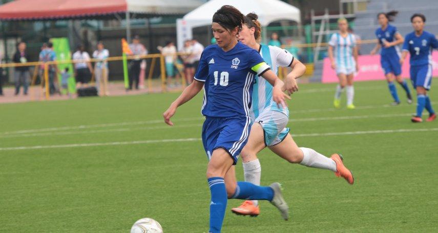 世大運女足賽》台灣3:0勝阿根廷 世大運奪首勝