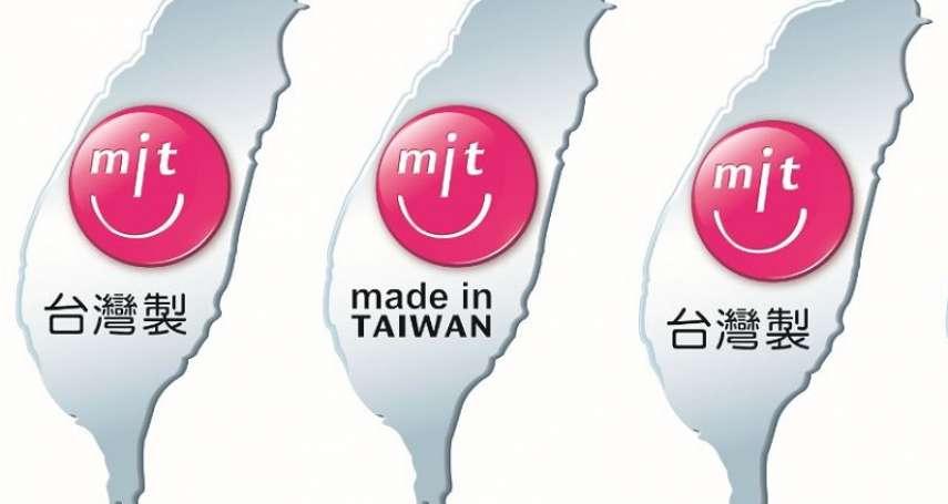 梁國源專欄:MIT缺乏國際「存在感」