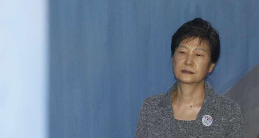 朴槿惠提交親筆「不上訴」聲明,但檢察官覺得24年判太輕—「親信門案」將進入二審