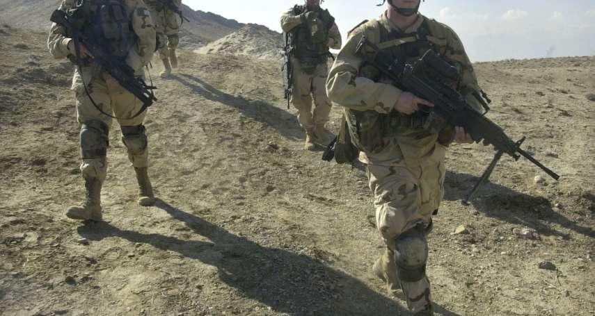 誣告軍官性侵 美國部落客遭判2億5000萬元天價賠償