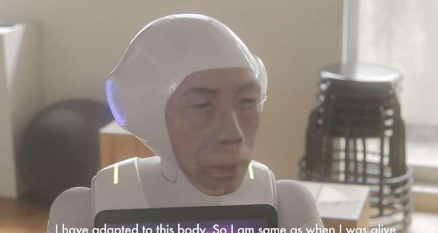 如何讓逝去親友重現世間?結合機器人與3D列印的日本「數位靈媒」