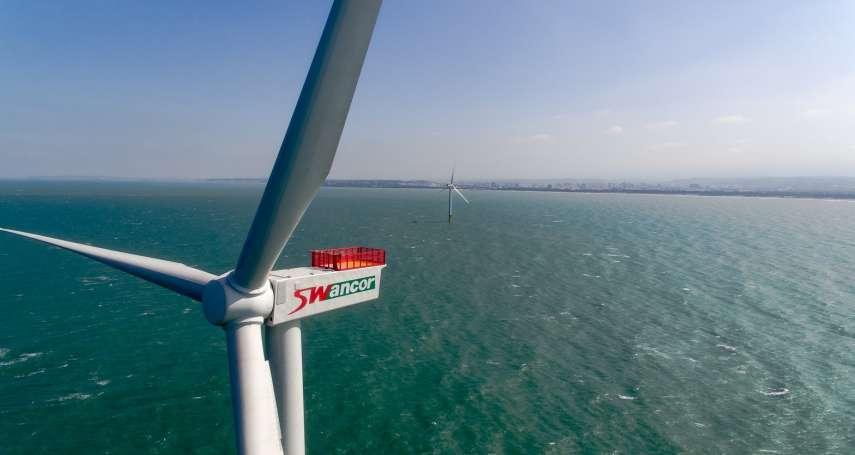 風評:離岸風電價不會高達2兆元?能源局的笑話!