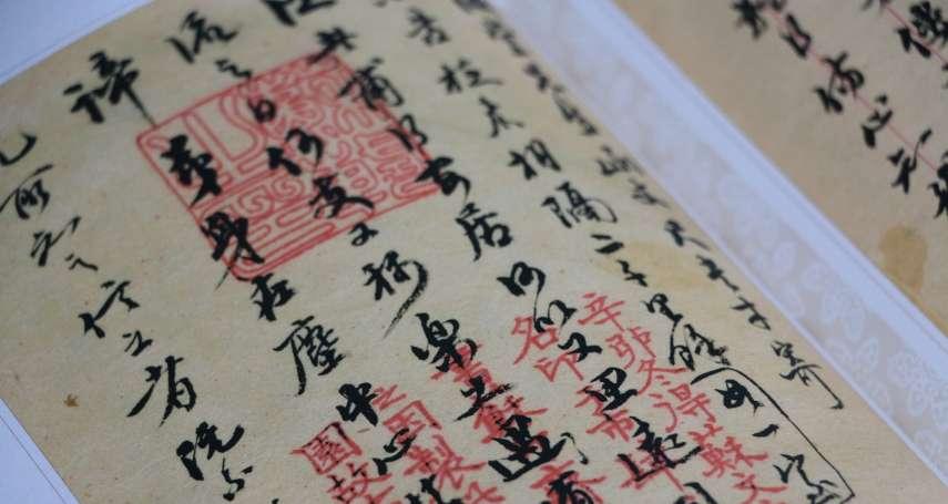 專家都未必懂的文言文,真能傳承文化?華文系教授打臉:關鍵才不在課本教多少