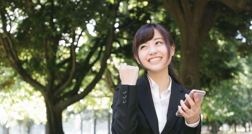 愛上自己的工作,人生才可能快樂啊!職場心理專家提出一大實用建議,試著做做看吧