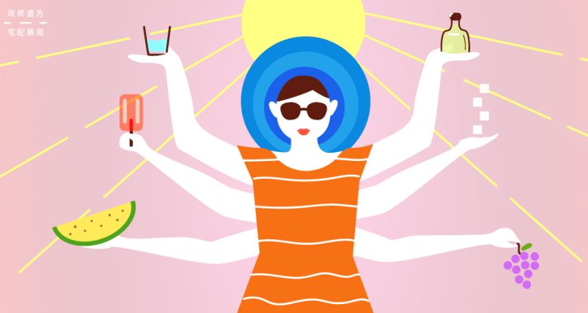 天氣熱只想喝飲料、躲冷氣房?小心一不注意就吃太多糖!這樣吃喝讓你消暑又健康