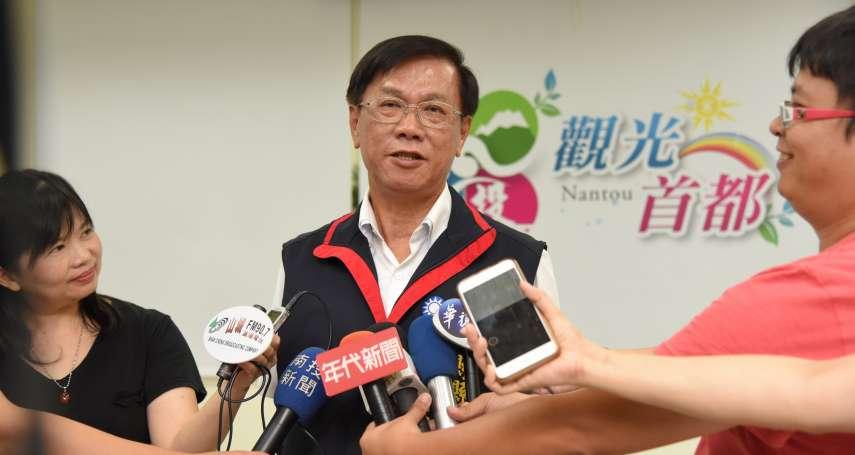 觀點投書:到底什麼時候,臺灣才值得一場乾淨的選舉?