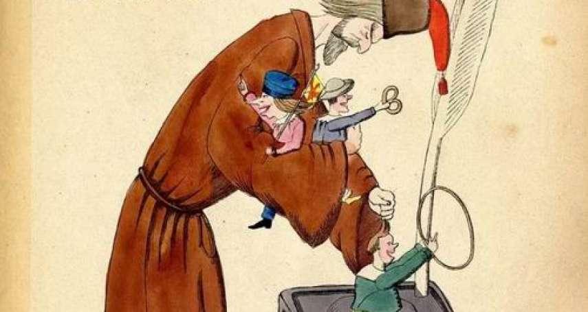 張國立專文:打死我也不告訴你─誰是第一偉大的中國魔術師