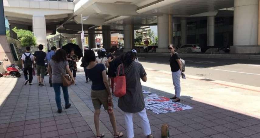 中山女中、內湖高工驚傳「狼師」教育局強烈譴責,要求學校嚴懲