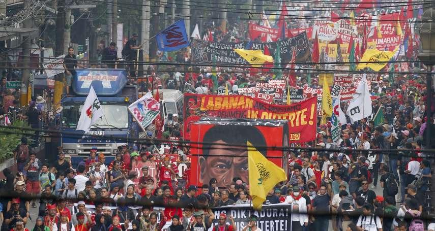 向暴政說不!菲律賓人上街反杜特蒂 馬拉坎南宮:不會宣布戒嚴
