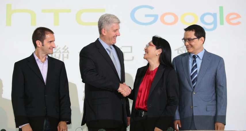 Google做到三承諾,宏達電11億美元出售手機智財與研發部門