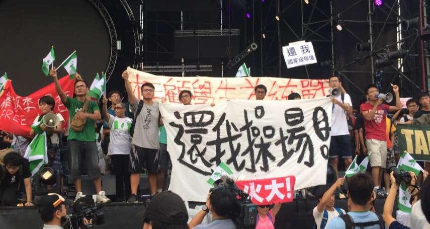 陳朝平觀點:台灣,還需要敵人嗎?