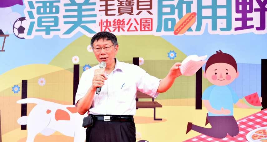 民進黨全代會》不再禮讓柯文哲!要求民進黨自行提名,31位立委名單曝光