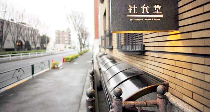 在這裡上班,誰會Monday blue?東京最美的「員工餐廳」,值得排進行程裡