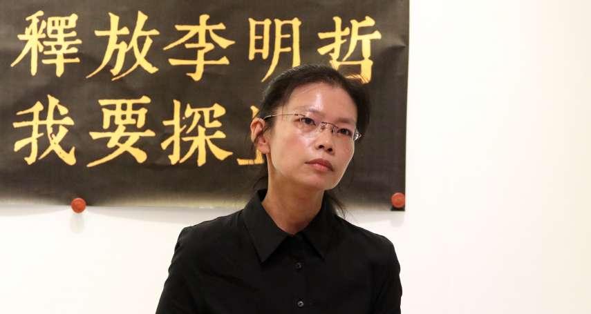 李明哲案近期將宣判 陸委會再籲陸方:正視家屬探望權益