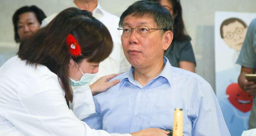 免驚流感!幫50歲以上民眾打疫苗 北市設點18捷運站