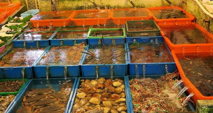 杜宇觀點:農漁業適合當新南向領頭羊?