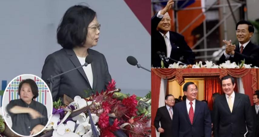 「陳水扁貪、馬英九軟、蔡英文滑」陸媒談「台灣為什麼選不出成功的領導人」?