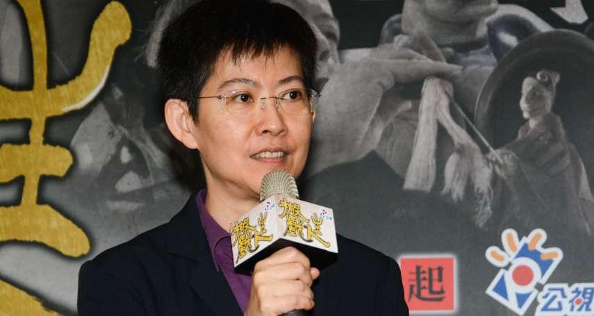 公視副總陳厚裕被決議不適任 總經理:他不走,我就請辭