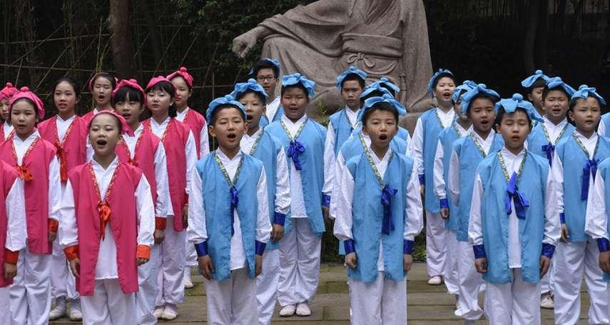 蘇軾的朋友圈、蘇軾的心情曲線、蘇軾的旅遊品牌價值……中國的小學生用「大數據」學歷史