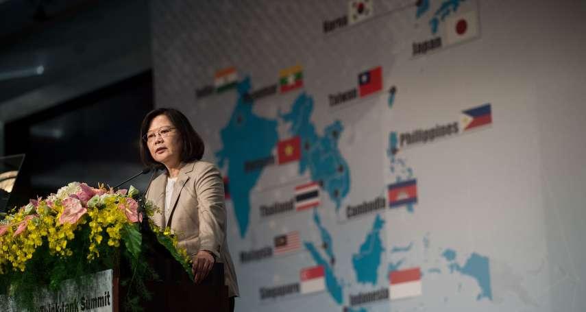 台灣世代智庫民調:8成民眾贊成總統召開政黨領袖會議