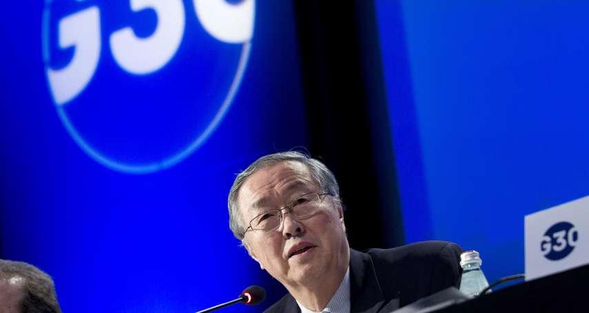周小川長文「批金融大鱷,揭龐式騙局」,外界疑中國將有一波強力金融整頓