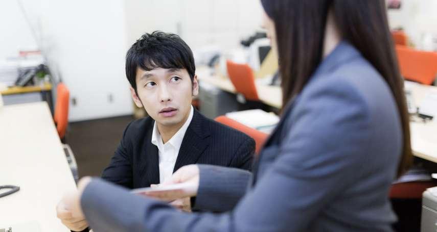 老闆做事總是拖拖拉拉,該怎麼催他才好?溝通達人教你3步驟,改寫你的職業生涯