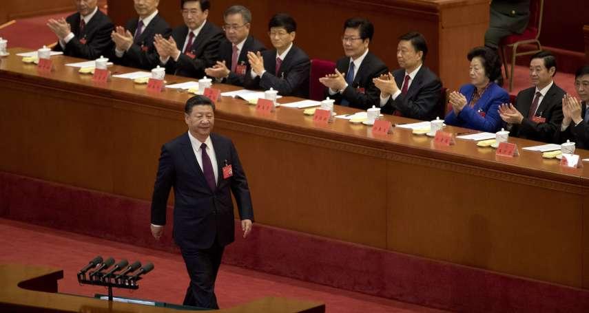 十九大閉幕》今天選舉百名中央委、中紀委 最高領導階層「七常委」呼之欲出