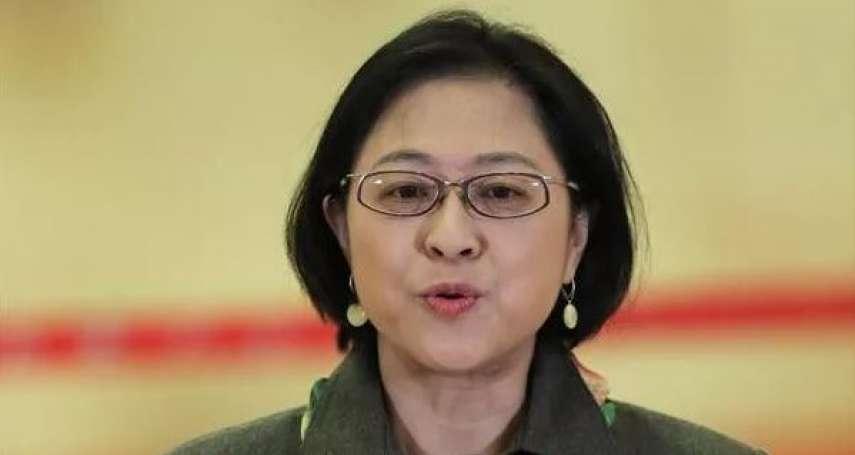 中共統戰組織「全國台聯」改選 盧麗安任副會長
