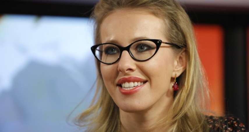 普京連任總統之路出現女性挑戰者!「俄版芭莉絲希爾頓」是改革力量還是暗樁?