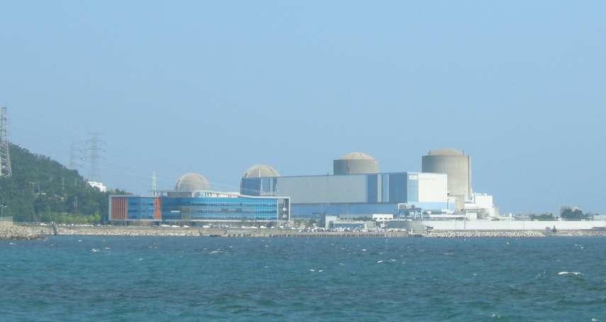 南韓核電機組存廢民調明揭曉!韓學者:正反方意見仍拉鋸