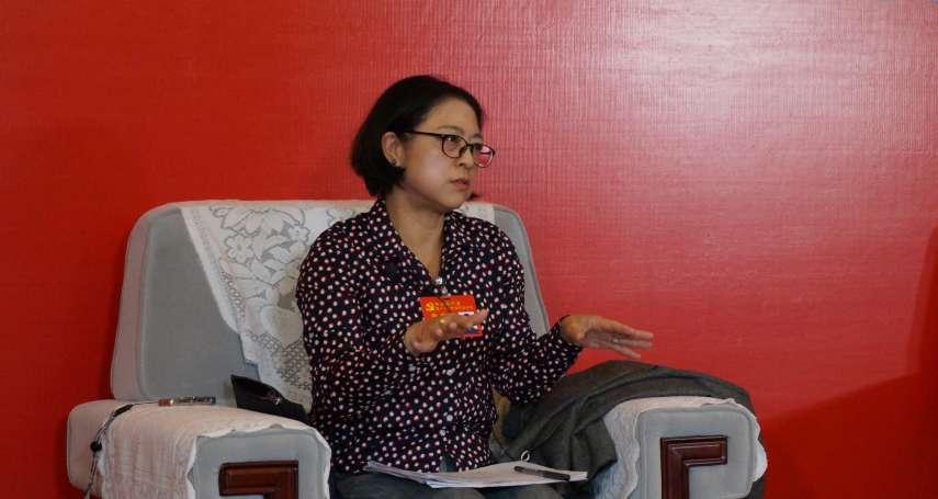 十九大》出生高雄的台灣人大代表 盧麗安:從排斥政治到監督共黨14年才入黨