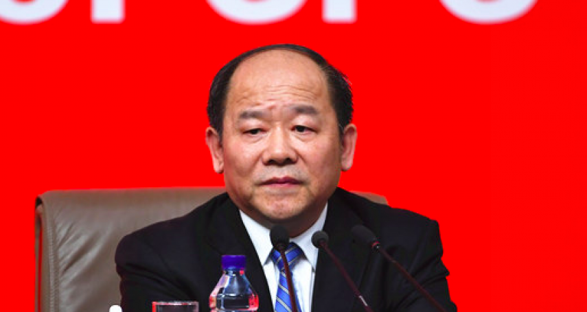 十九大改革》中國經濟「去產能,調結構」 已去化鋼鐵1億、煤炭4億噸