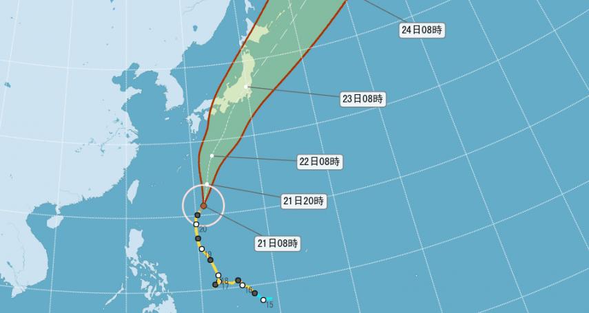 蘭恩升級強烈颱風!北部、東北部又濕又冷降至18度