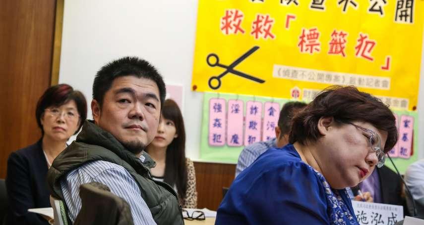 4年了,全台灣都以為他是殺人犯 媽媽嘴老闆訴冤屈:檢察官說告國賠也沒用