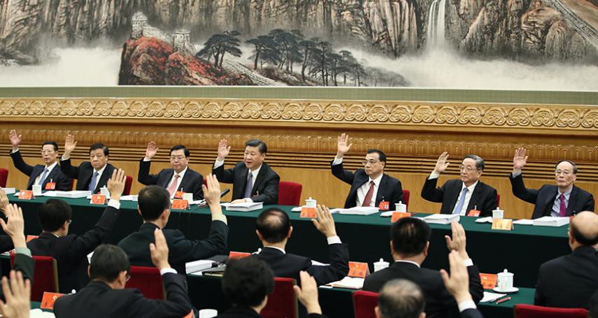 「反腐沙皇」王岐山確定裸退!中共第十九屆中央委、中紀委名單出爐