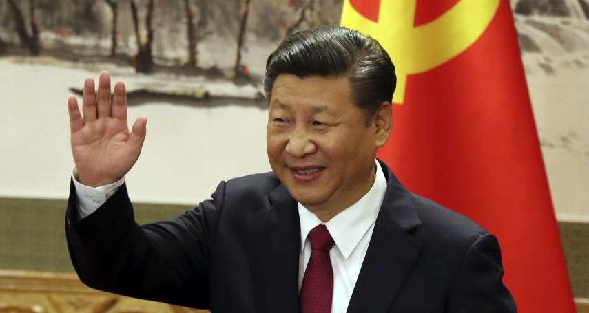 鬥爭政敵、十九大加冕、習思想入黨章...  回顧習近平的2017年 離「中國夢」還有多遠?