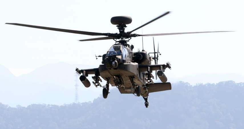 獨家》阿帕契攻擊直昇機可望擔負戰備需求  第一作戰隊編成典禮11日舉行